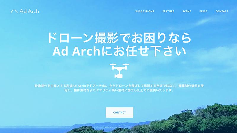 AdArch
